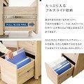 サイドチェストサイドラックサイドワゴンデスクワゴン収納チェストカギ付きチェストスリムコンパクトキャスター付きデスク用(オフィスSOHO家具)