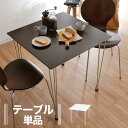 ダイニングテーブル 木製テーブル ひとり暮らし ワンルーム シンプルダイニングテーブル 木製テーブル ひとり暮らし ワンルーム シンプル