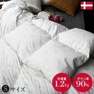 デンマーク シングル コットン