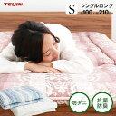 敷き布団 敷布団 布団 ふとん 軽量敷布団 シングル 抗菌 防臭日本製 国産 寝具