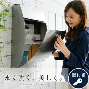 ステンレス 郵便受け メールボックス セキュリティ