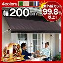 [クーポンで300円OFF 9/23 18:00〜9/26 ...