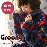 ������� ���롼�ˡ� �������groony ���ŵ����ɤ� ���֥�å� ������� ���� ��ǥ����� ��� ������ groony �������� ����̵�� �ѥ���� �롼�०����