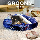 犬 ベッド 冬 洗える