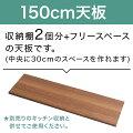 日本製キッチン収納