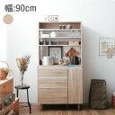 [全品クーポンで10%OFF!7/14 20:00〜7/16 23:59] 食器棚 キッチン収納 キッチンキャ