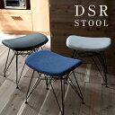 スツール イームズチェア シェルチェア イームズ DSR オットマン 椅子 いす サブチェア ダイニング ダイニングチェア オフィス コンパクト パソコンチェア リプロダクト ファブリック おしゃれ モダン 送料無料 送料込