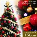 クリスマスツリー 150cm LEDライト クリスマス イルミネーション オーナメント付きクリスマスツリー オーナメントセット オーナメント セット リボン ク...