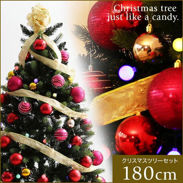 クリスマスツリー 180cm LEDライト クリスマス イルミネーション オーナメント付きクリスマスツリー オーナメントセット オーナメント セット リボン クリスマスツリーセット LED レッド ゴールド リボン 送料無料 送料込