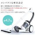 サイクロン式キャニスター掃除機