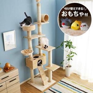 キャットタワー おもちゃ 据え置き おしゃれ スペース ハンモック ワンルーム マンション