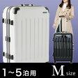 キャリーバッグ スーツケース キャリーケース 幅48cm 高さ68cm 旅行カバン キャリーバッグ トランク 旅行カバン Mサイズ キャリーバッグ キャリーバッグ カギ付き トランク