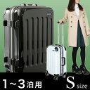 スーツケース Sサイズ幅41cm 高さ59cm カギ付き トランク 旅行カバン おしゃれ クール