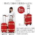 Sサイズ幅33cm高さ48cmカギ付きトランク旅行カバンスーツケース