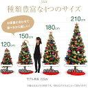 クリスマスツリー アイテム口コミ第1位