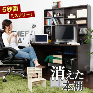 クーポン パソコン コンパクト オフィス