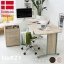 クーポン パソコン オフィス ヨーロッパ