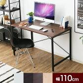 パソコンデスク 幅110cm×奥行60cm デスク ワークデスク PCデスク オフィスデスク 学習デスク 机 つくえ 学習机 勉強机 パソコン机 パソコン台 木製 シンプル
