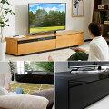 テレビ台国産完成品テレビボード200cmTV台TVボードAVボードテレビラックTVラックAVラックウォルナット日本製