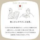 [クーポンで700円O...