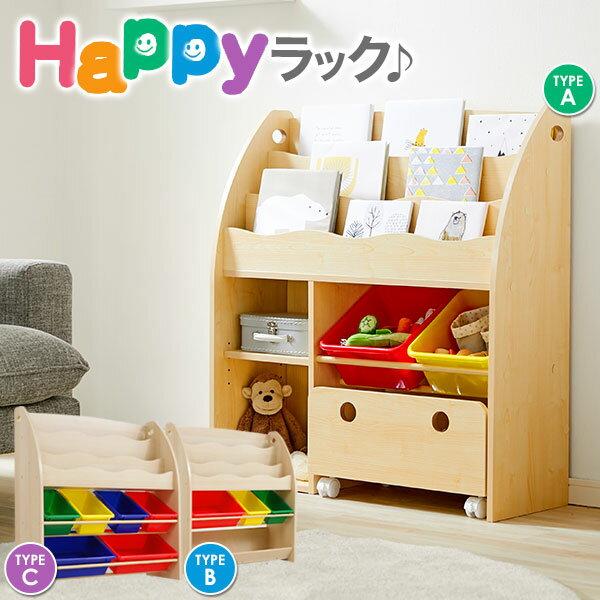 おもちゃ 収納 ラック オモチャ ボックス おもちゃ箱 オモチャ箱 おもちゃ収納 オモチャ…...:low-ya:10009352