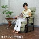 リクライニングチェア リクライニングチェアー 座椅子 イス いす モダンデザイン ひとり暮らし ワンルーム シンプル