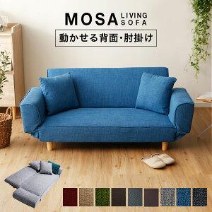 n_mosa2_top_01.jpg?_ex=300x300