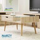 テーブル センターテーブル ローテーブル オーク調 収納 シンプル ガラス カフェ 家具...