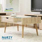 テーブル センターテーブル ローテーブル オーク調 収納 シンプル ガラス カフェ 家具 送料無料 送料込