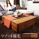RoomClip商品情報 - [ポイント3倍! 9/15 18:00-9/17 0:59] テーブル ローテーブル 引き出し 収納 センターテーブル 木製テーブル リビングテーブル 正方形 天然木 ロー リビング モダン 北欧風