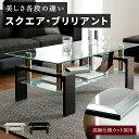テーブル ローテーブル センターテーブル リビングテーブル ガラステーブル カフェテーブル ガラス リビング モダン ガラス製 table 選べる3カラー[60×110] 一人暮らし