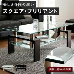 テーブル <strong>ローテーブル</strong> センターテーブル リビングテーブル ガラステーブル カフェテーブル ガラス リビング モダン ガラス製 table 選べる3カラー[60×110] 一人暮らし