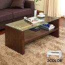 テーブル ガラス センターテーブル 木製 ガラス製 リビングテーブル ガラステーブル ローテーブル ひとり暮らし ワンルーム シンプル
