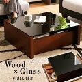 センターテーブルテーブル木製リビングテーブルローテーブル