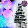 クリスマスツリー 120cm LEDライト クリスマス イルミネーション オーナメント付きクリスマスツリー オーナメントセット オーナメント セット リボン クリスマスツリーセット LED クリア バープル シルバー 送料無料 送料込