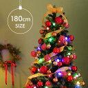 クリスマスツリー 180cm LEDライト クリスマス イルミネーション オーナメント付きクリスマス...