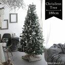 クリスマスツリー 180cm クリスマス ツリー クリスマス...