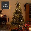 [ポイント3倍! 9/20 18:00-9/21 0:59] クリスマスツリー 180cm クリスマス ツリー LED LEDライト 180cmクリスマスツリー シンプル 置物 店舗用 法人用 業務用 ショップ用 簡単組立 ギフト プレゼント