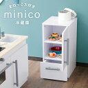 おままごと おままご冷蔵庫 ままごと キッチン おもちゃ冷蔵...