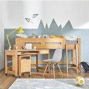 ロフトベッド 3点セット ミドルタイプ ロータイプ システムベッド システムデスク 木製 デスク付き 学習机 子供 子供部屋 子供用ベッド..