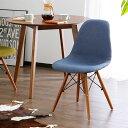デザイナーズチェア シェルチェア DSW チェア 椅子 いす...