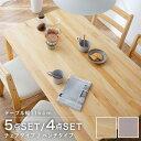ダイニングテーブルセット 4人掛け ベンチ ダイニングテーブル 食卓 テーブル セット 無垢材 食卓テーブル ダイニングチェア 北欧風 白 木製 おしゃれ リビング ダイニングセット 5点セット 4点セット 天然木 チェア