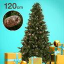 クリスマスツリー 120cm クリスマス ツリー 120cm...