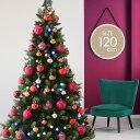 クリスマスツリー 120cm LEDライト クリスマス イルミネーション オーナメント付きクリスマスツリー オーナメントセット オーナメント セット リボン クリスマスツリーセット LED レッド ゴールド