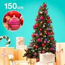 クリスマスツリー 150cm LEDライト クリスマス イルミネーション オーナメント付きクリスマスツリー オーナメントセット オーナメント セット リボン クリスマスツリーセット LED レッド ゴールド ギフト プレゼント 新生活