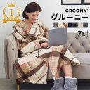 [イベント開催中! 10/24 0:00-10/28 23:59] 着る毛布 グルーニー 毛布 あったかグッズ ルームウェア 冬 もこもこ パ…