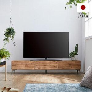 テレビ台 180cm 国産 日本製 テレビボード 収納棚 リ
