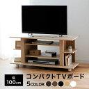 テレビ台 コーナー ハイタイプ テレ