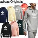 adidas Originals アディダス オリジナルス