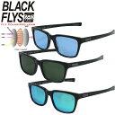 BLACK FLYS ブラックフライ BF-1194 FLY HADLEY(POLARIZED) フライ へドリー 偏光 サングラス ミラー スクエア ウェリントン UVカット バイカーシェード ハンドメイド メガネ メンズ レディース 3カラー 国内正規